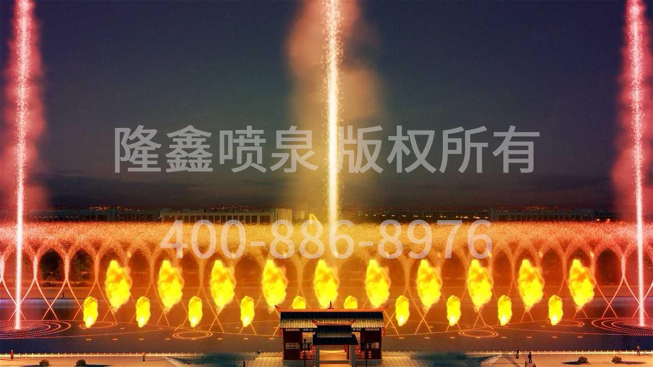 隆鑫beplay体育在线-喷火泉原创设计参考